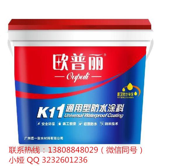 广州性价比较高的防水涂料品牌防水十大品牌