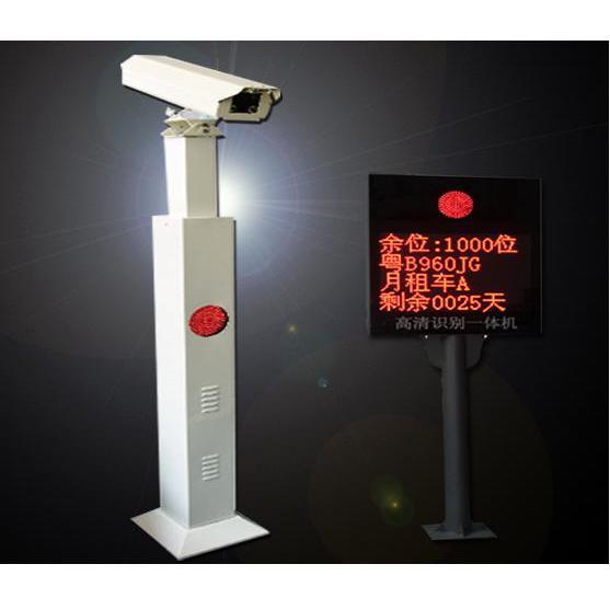北京名牌车牌识别系统_政府车牌号识别系统