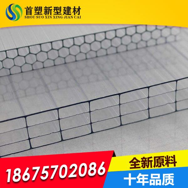 阳光板厂家直销2-4层优质阳光板4-20mm定制