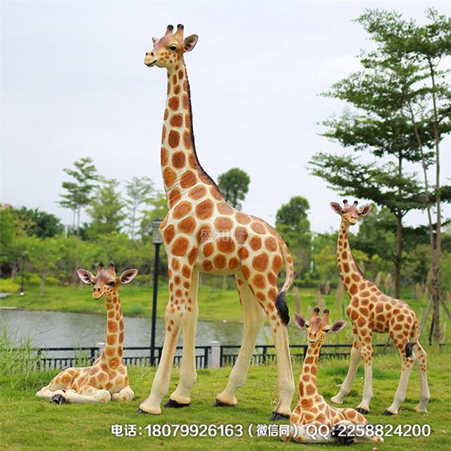 动物园老虎狮子长颈鹿斑马玻璃钢雕塑厂家