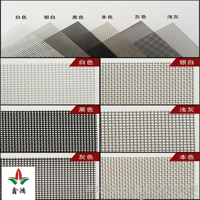 质量优价格便宜金刚网,高档隐形不锈钢窗纱、安全防护金刚