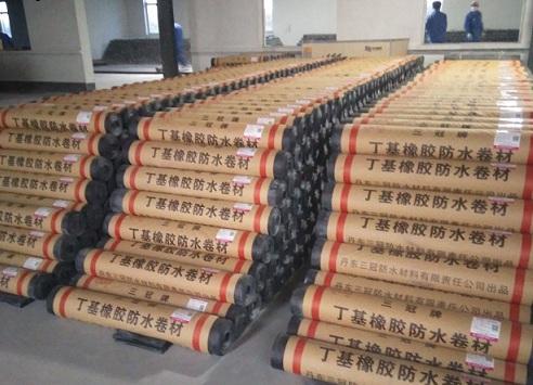 供应沈阳IIR丁基橡胶防水卷材代理商