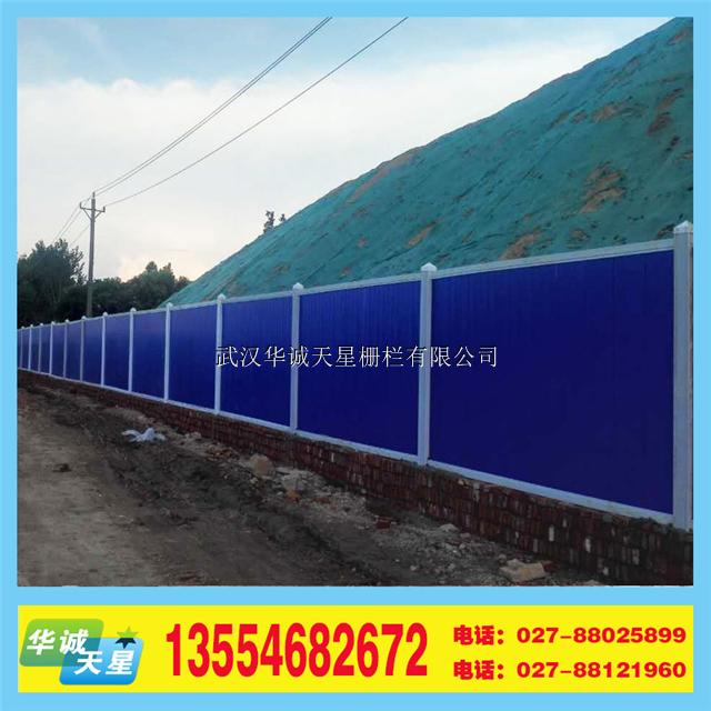 连云港PVC围栏、连云港PVC施工围挡生产商