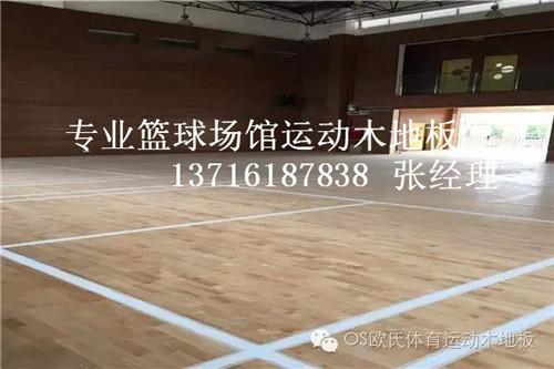 篮球场运动木地板其在使用过程中,则会呈现出一种天然的原木纹理的
