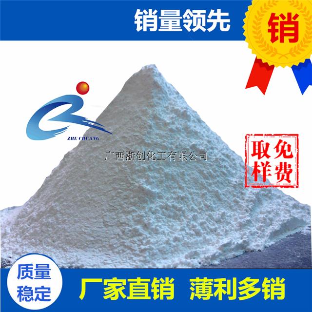 广西 超白涂料级滑石粉