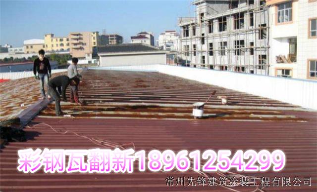 承接合肥工业厂房彩钢板屋面除绣翻新施工工程