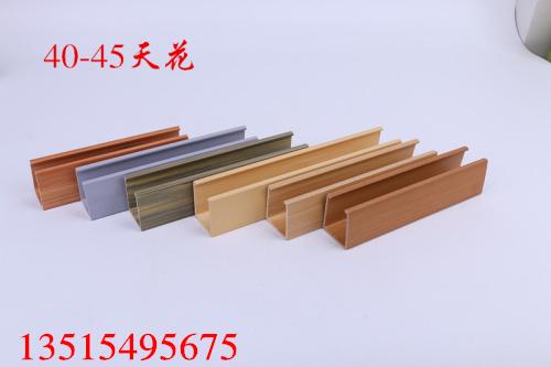 南阳生态木吊顶厂家=4x5方通吊顶