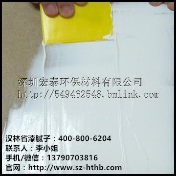 汉林解说:广东家具厂流行用的水性木器腻子是什么