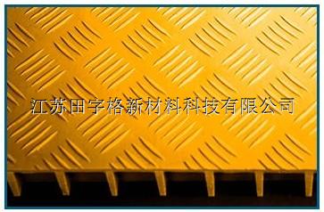 供应邯郸市田字格玻璃钢花纹盖板电缆沟盖板