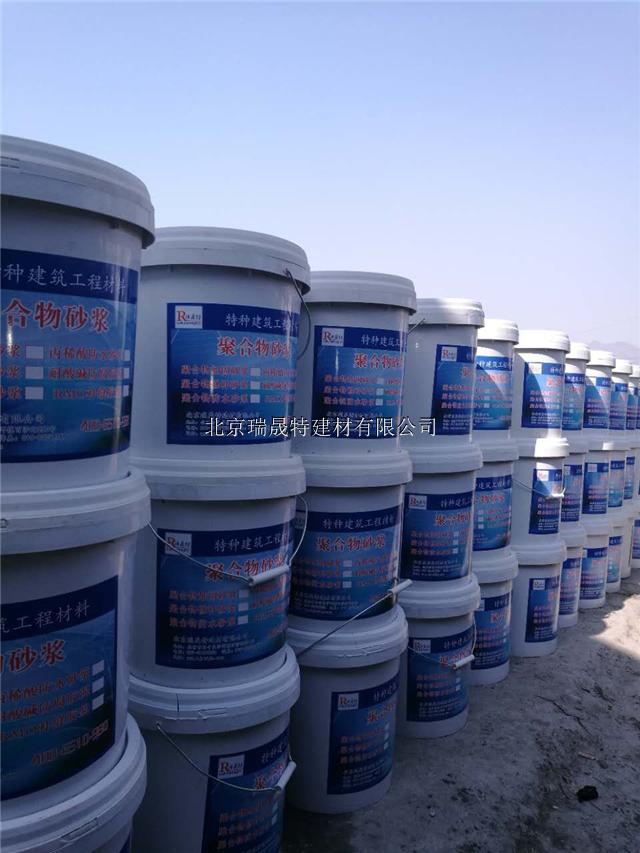 GST-45聚合物改性水泥修补砂浆报价