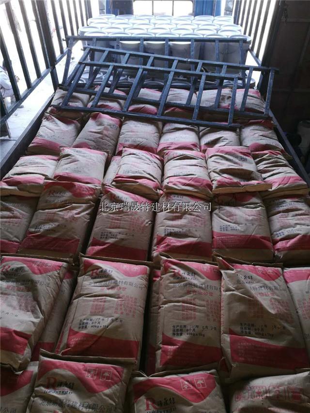 聚合物改性水泥砂浆粘接强度