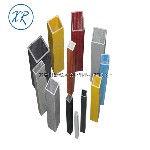 供应玻璃纤维方管护栏  玻璃纤维管