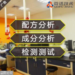 耐磨防腐涂料配方分析