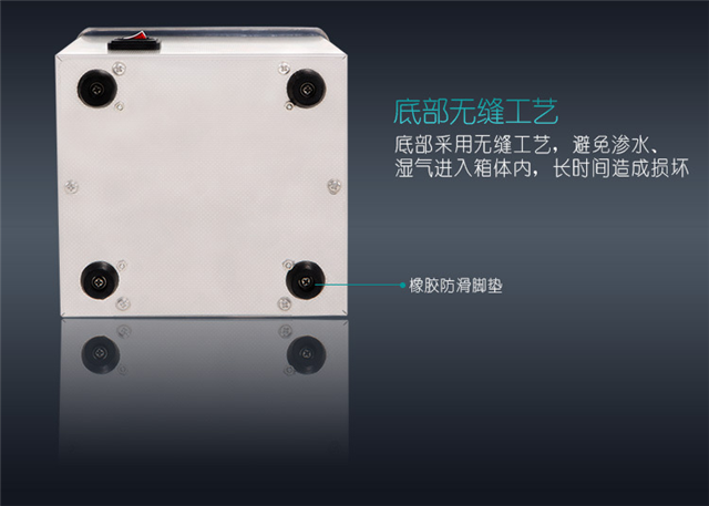 北京1.3升EYG-3001实验室超声波清洗机价格