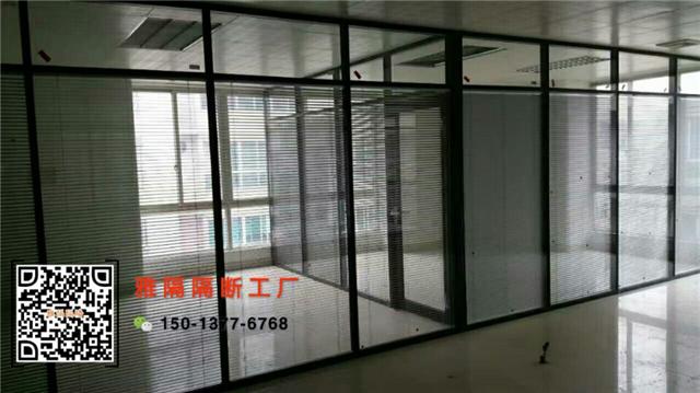 > 深圳哪里有做铝合金双层玻璃隔断的厂家   ,采用钛镁铝合金框架结构