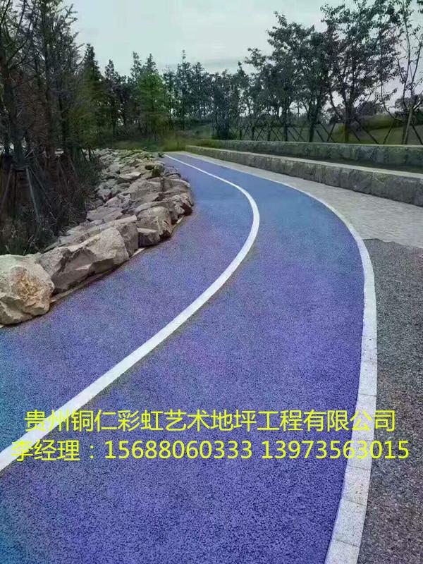 2:彩色透气透水混凝土路面结构层一般由面层,基层和垫层组成.