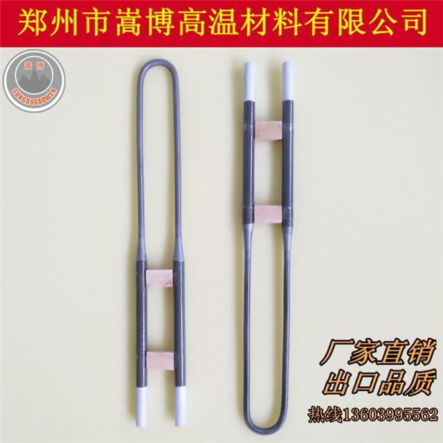 厂家直销硅碳棒 等直径硅碳棒 异径硅碳棒 硅钼棒 非标硅碳棒