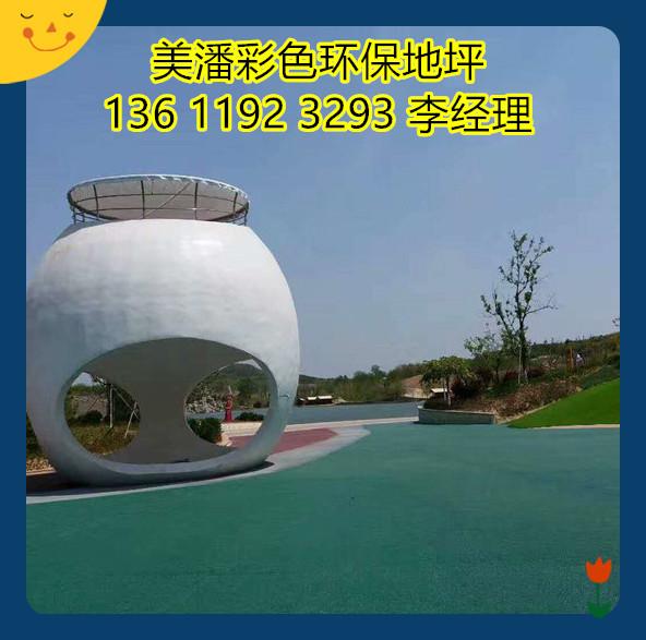 天津彩色渗水路面直销环保透水混凝土胶结剂