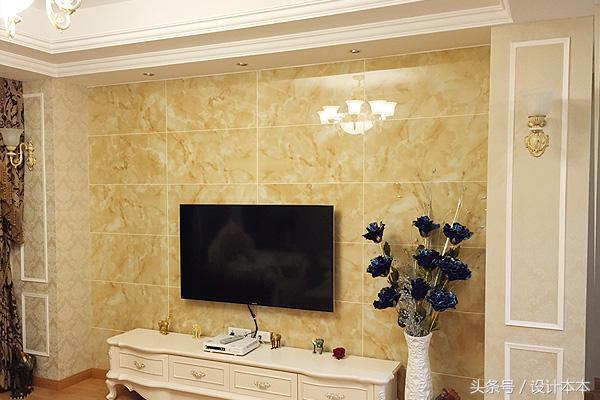闺蜜家22万装修欧式新房, 电视背景墙用瓷砖上墙效果真棒!