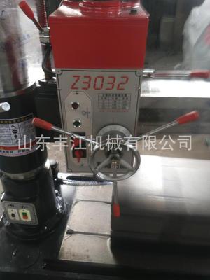 【z32摇臂钻小型z3032v金属金属磨具小型金属0.5mm设备线图片