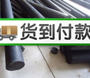 厂家供应面板坝氯丁橡胶棒 嵌缝橡胶棒
