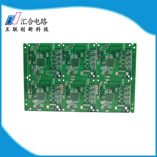 线路板加工-电路板打样-pcb生产厂家-深圳汇合电路