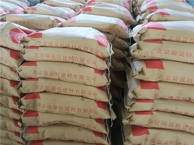 胶乳型聚合物改性水泥砂浆性能指标