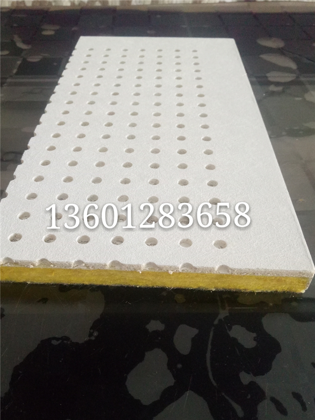 穿孔吸音复合板  玻璃棉玻镁板复合型