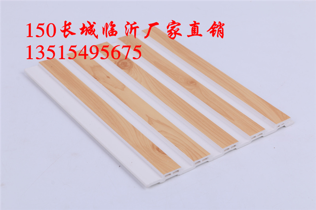 荆门生态木厂家直销集成墙板300V板价格