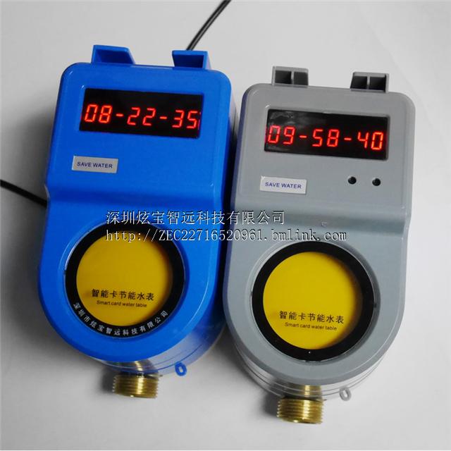 江苏水控系统K1508水控机,校园淋浴刷卡节水设备,质量稳定。