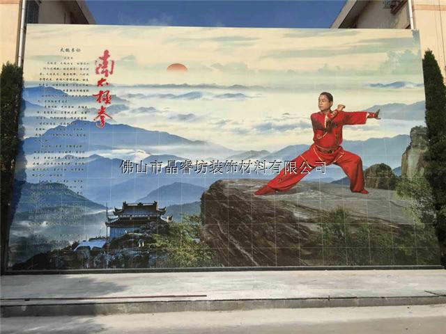 清水  产品类别: 釉面砖  产地: 广东佛山  型号: 文化墙影视墙