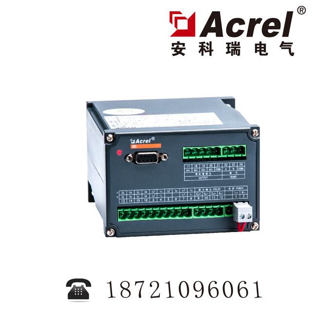 安科瑞BD-4E三相四线多电量数字变送器 1路隔离变送输出直流信号