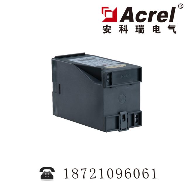 安科瑞BD-F频率变送器 工频频率变送输出4-20mA