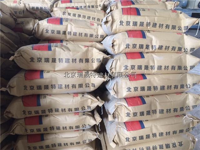 蠡县耐高温聚合物改性水泥砂浆