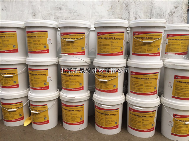 C55抗压聚合物改性水泥砂浆隆尧县