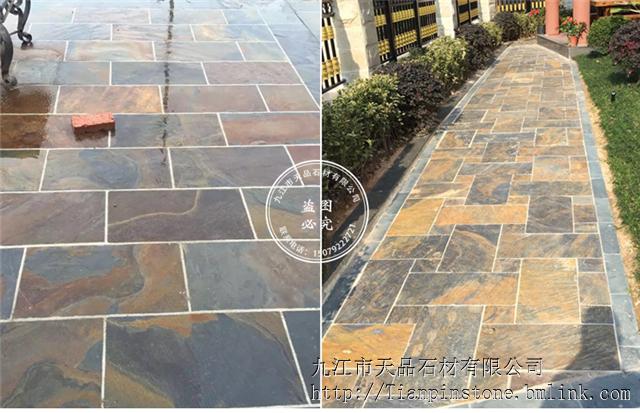 锈石板岩黄色天然文化石板户外庭院地砖广场铺地石材