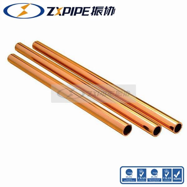 振协(zxpipe)铜给水管 剧院超市铜水管 铜冷热水管道