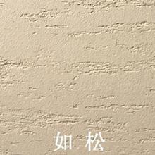 重庆硅藻泥热卖啦
