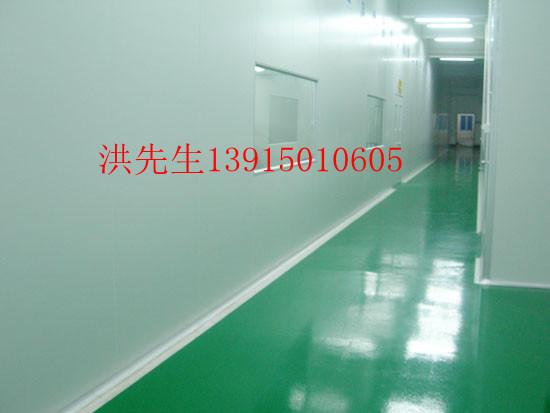 供应浙江环氧树脂自流平地坪、环氧地坪