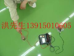供应无溶剂环氧树脂防静电自流平地坪施工