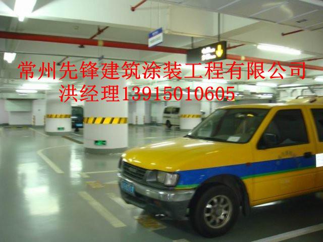 供应台州大型停车场环氧地坪施工工程