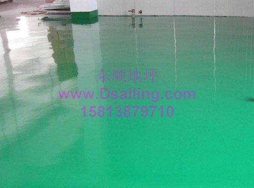 供应环氧树脂地板漆┃防尘地板漆┃耐磨地板漆┃工业地坪漆