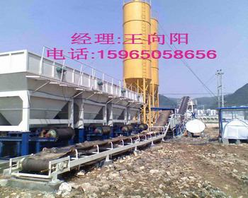 浙江地区稳定土拌合站/水稳拌和站厂家直销价格优惠