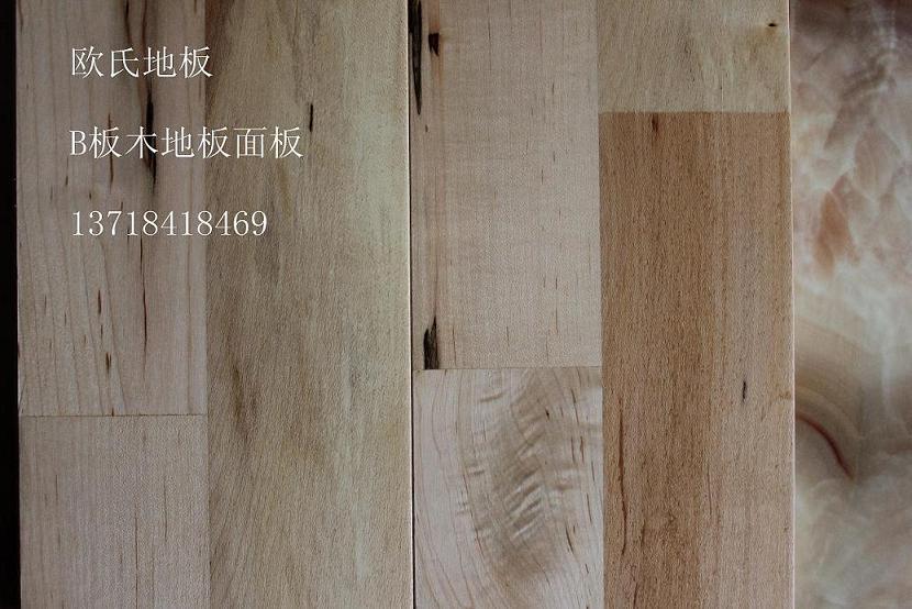 供应篮球馆木地板