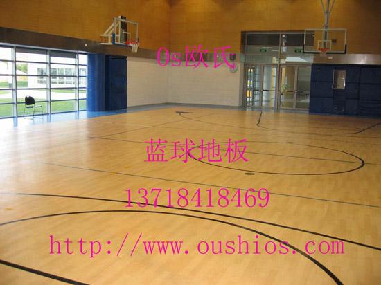 供应篮球运动场馆木地板