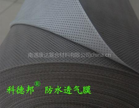 供应纺粘聚乙烯防水透气膜批发