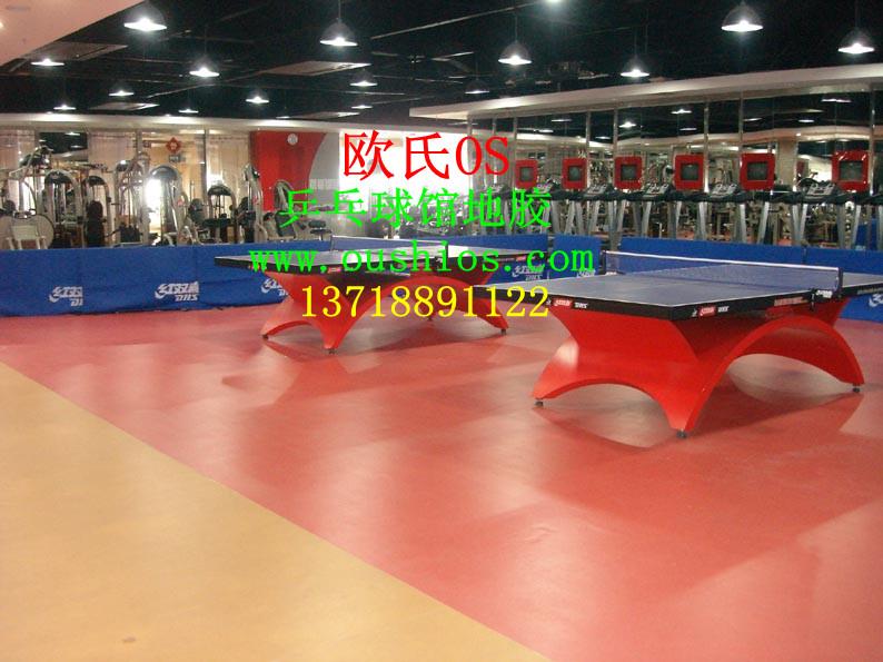 供应国际乒联指定乒乓球地胶
