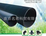 联塑HDPE排水管