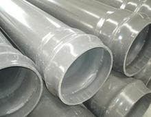 供应吕梁PVC-U农田灌溉管生产厂家