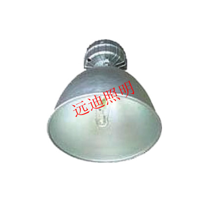 供应武汉高顶灯,高顶灯在武汉远迪有卖